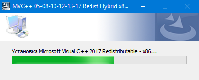 Microsoft Visual C++ 2005-2008-2010-2012-2013-2019 Redistributable Package Hybrid [25.02.2021]